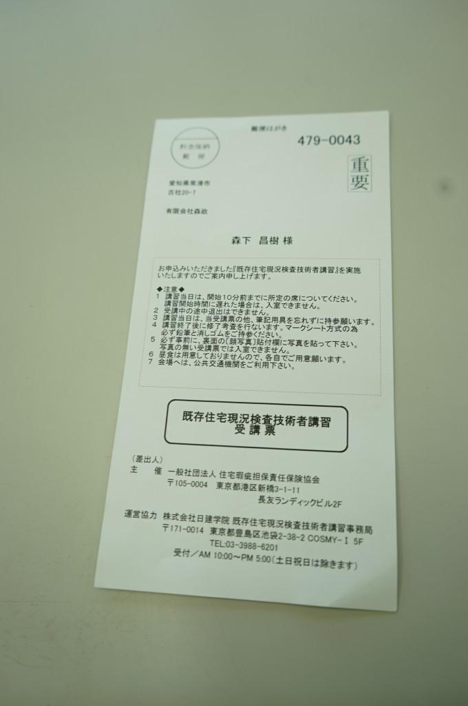 DSC04536