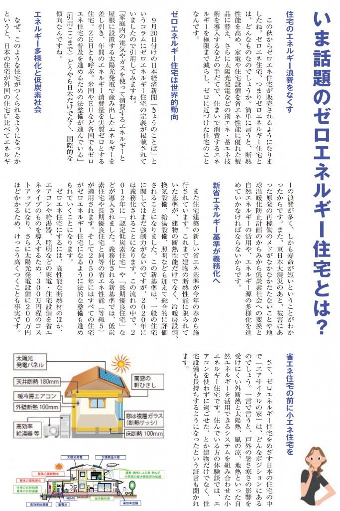 ACN2015秋