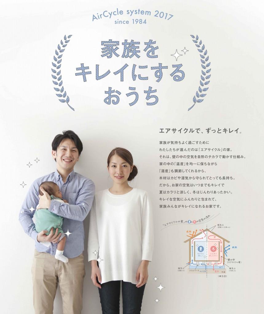 A2ポスター最終校_1124